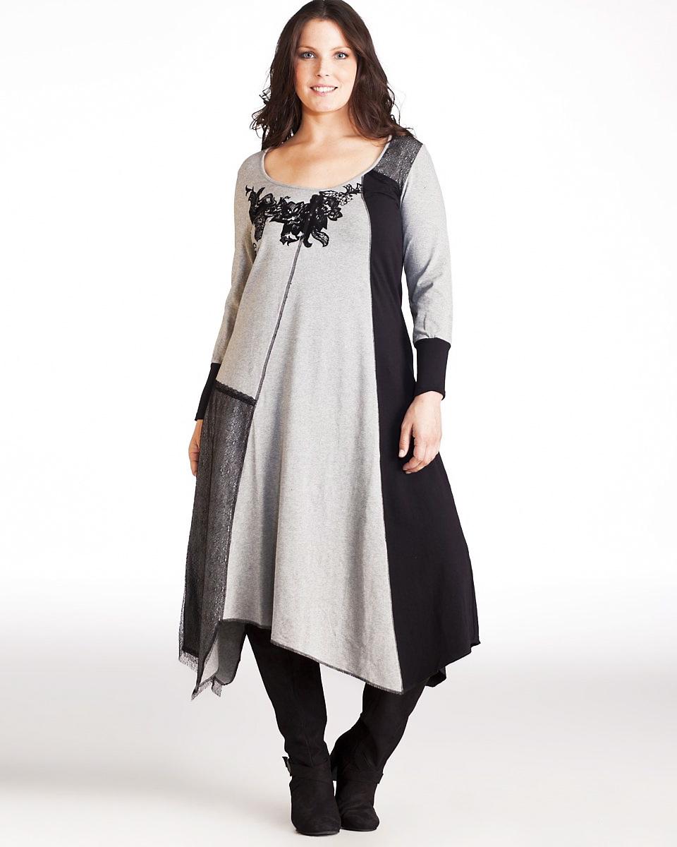 Grande Moda Одежда Для Полных