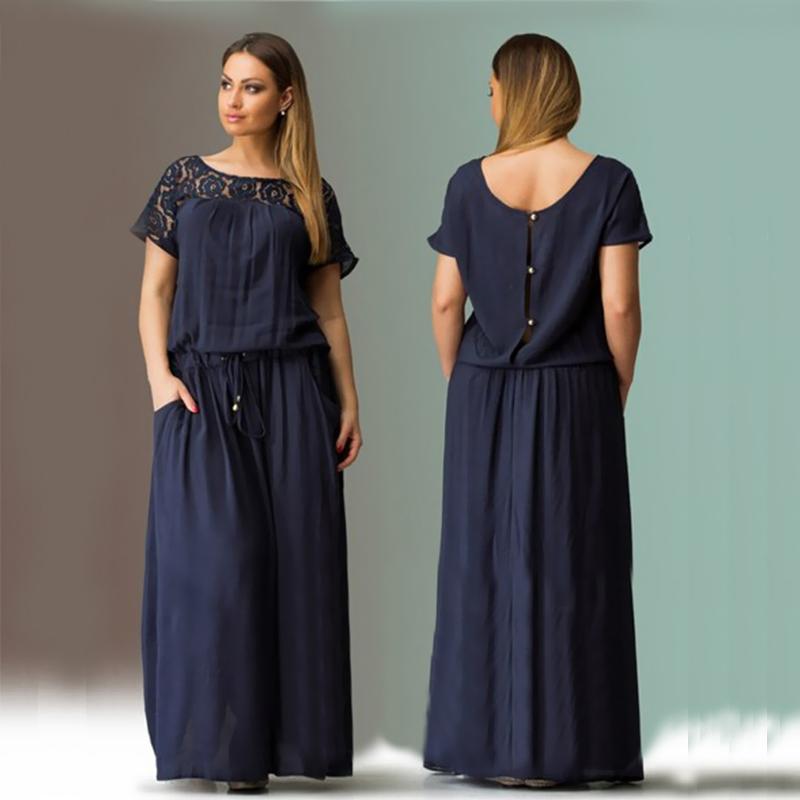 платье кофта юбка