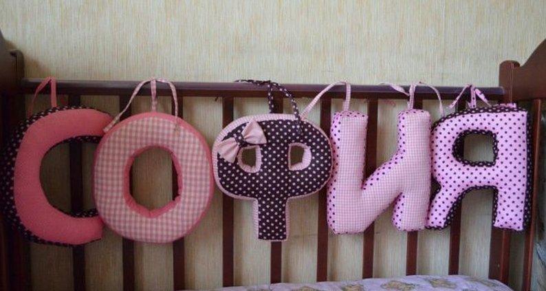 Фото мягкие буквы своими руками выкройки фото