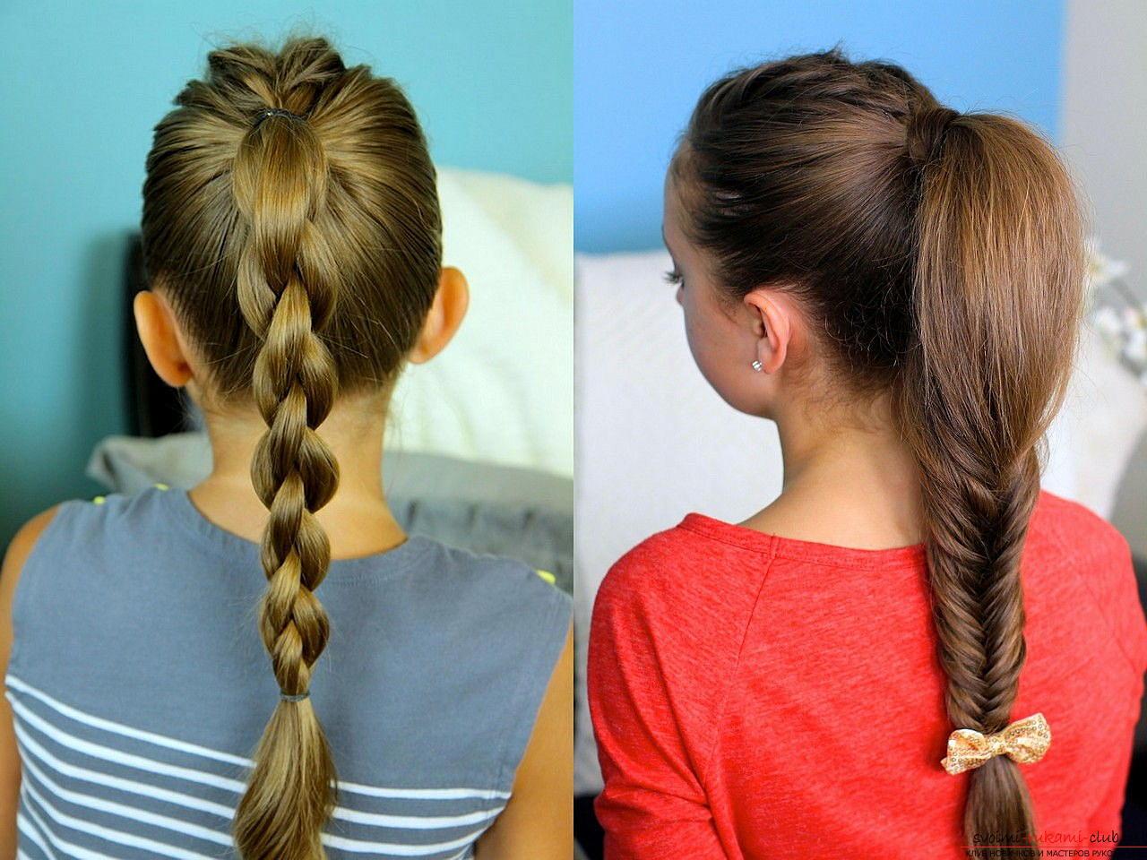 Как делать модные прически коса