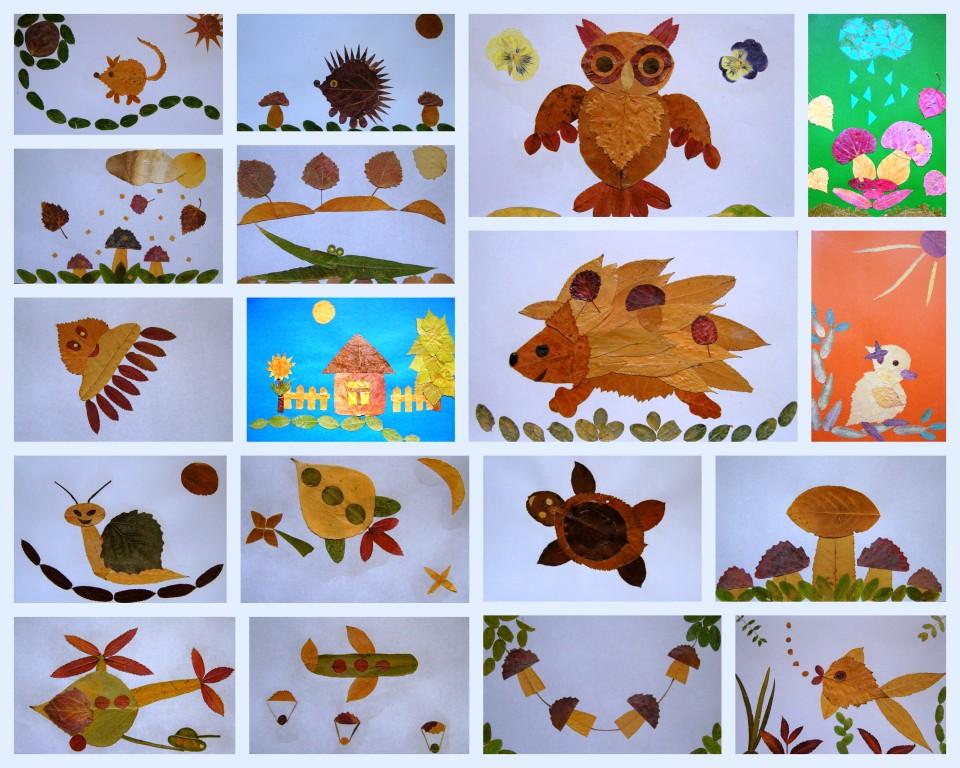 Поделки из листьев для детей детского сада