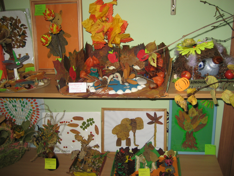 Осенние поделки ярмарка