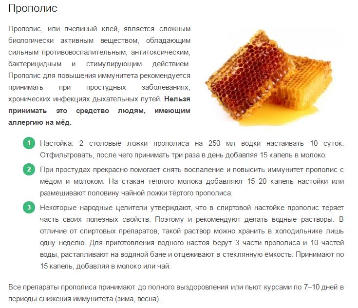 Санаторий Лермонтовский Одесса цены 2015