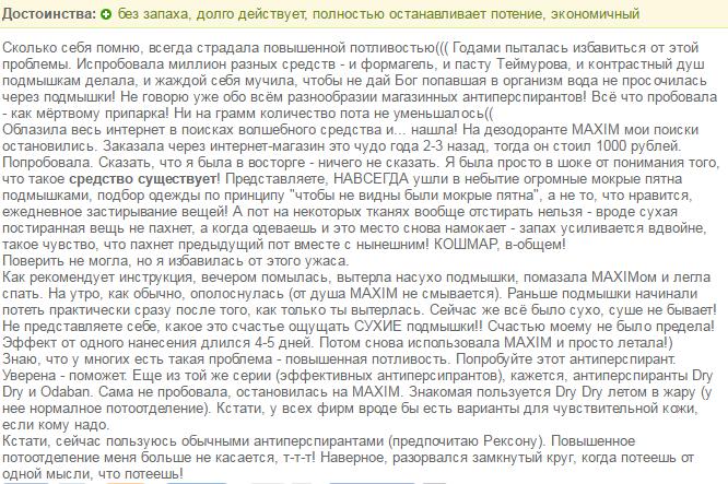 maksim1