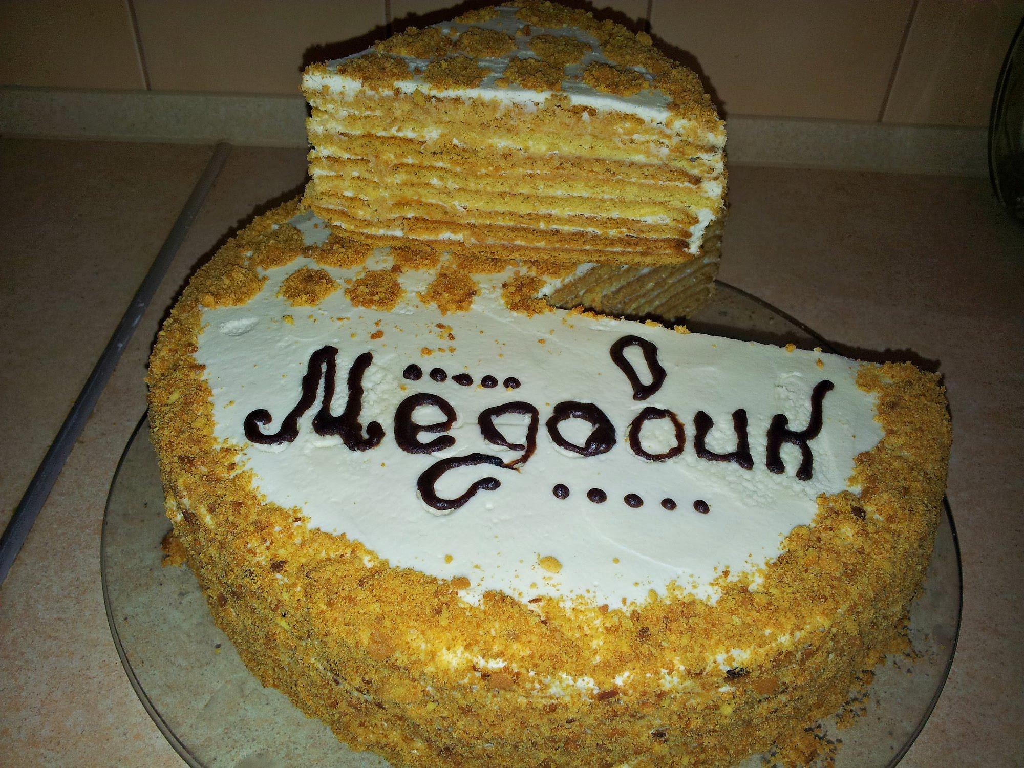 Рецепт торта медовика со сметанным кремом в домашних условиях с фото пошагово
