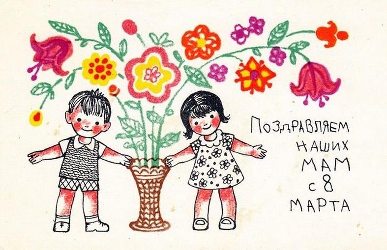 Детская открытка своими руками на день рождения бабушке из бумаги