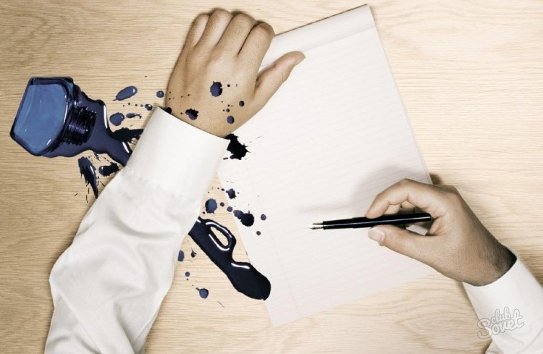 Чем вывести след от ручки на одежде