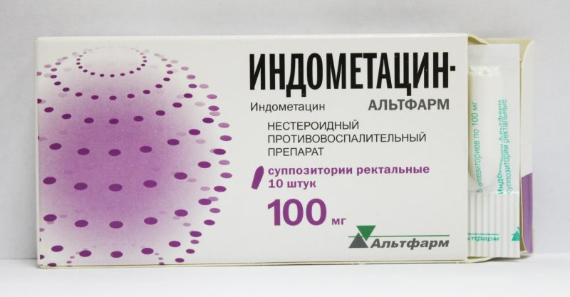 vospalenie-posle-vvedeniya-aspirina-na-vlagalishe