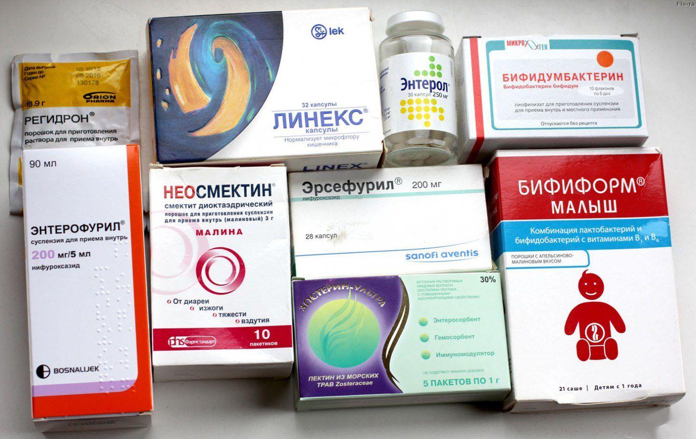 нс 2016 лекарство для акима
