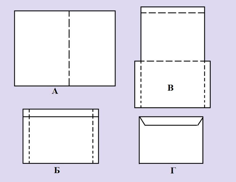 Как сделать из бумаги большой конверт видео