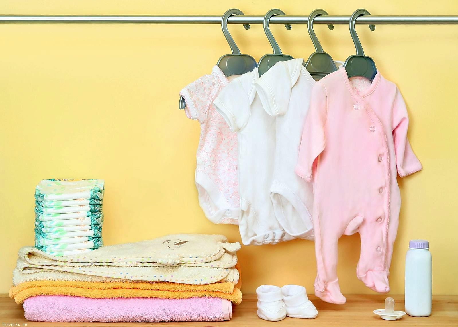 Что нужно для рождение малыша