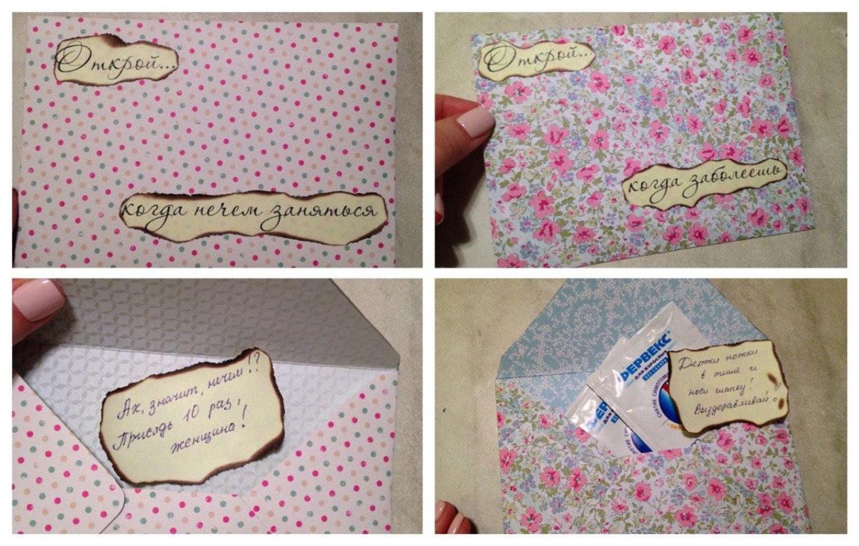 Подарки открыть когда грустно