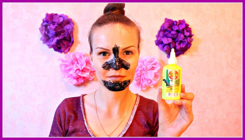 Как сделать чёрную маску с желатином