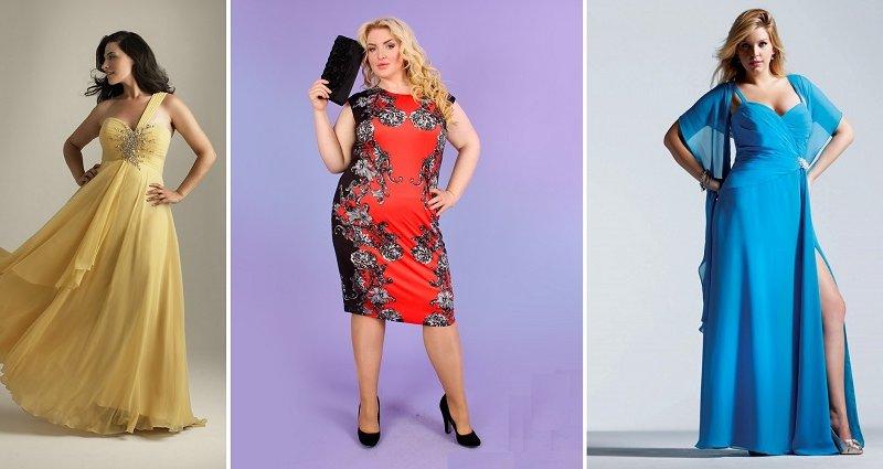 Платья новый год для полных женщин