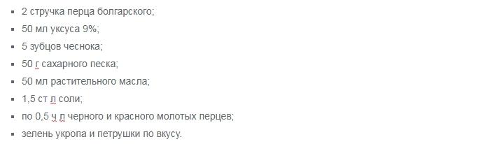Edit Post by QuLady - WordPress - Google Chrome
