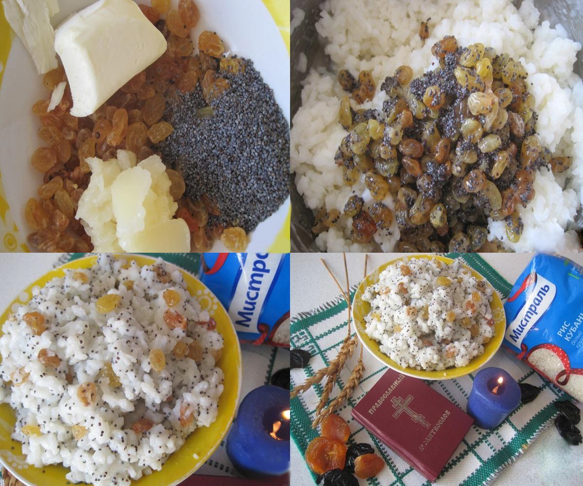 Кутья на поминки рецепт пошагово