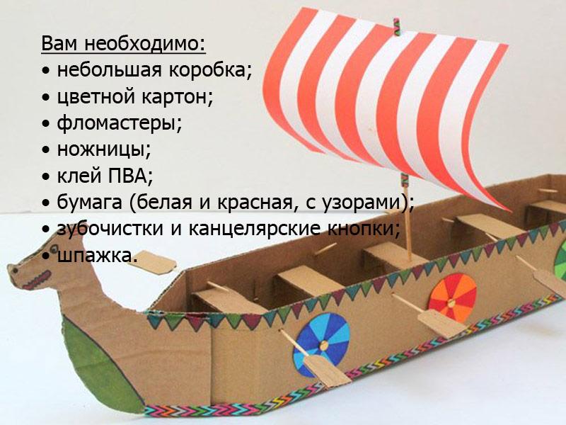 1481701788_podelki-na-23-fevralya-svoimi-rukami-5