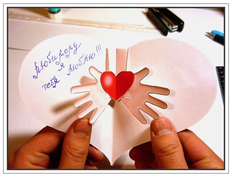 День святого валентина подарки своими руками