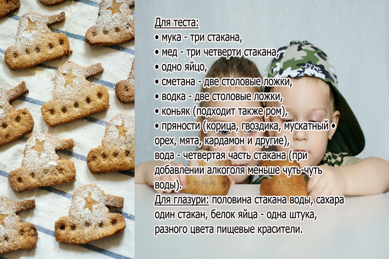deti_tanki_pred