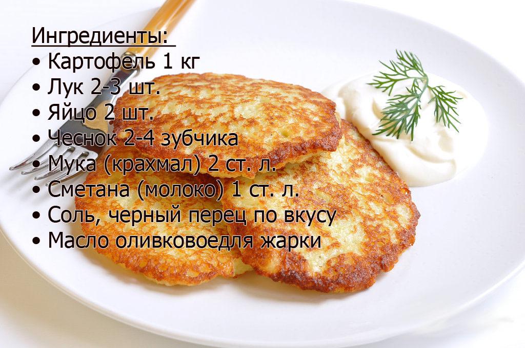 Рецепт: Шаурма с курицей в домашних условиях