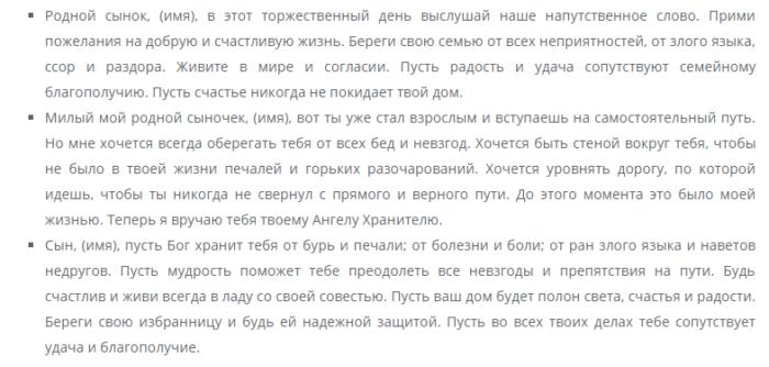 Красивые открытки на татарском языке