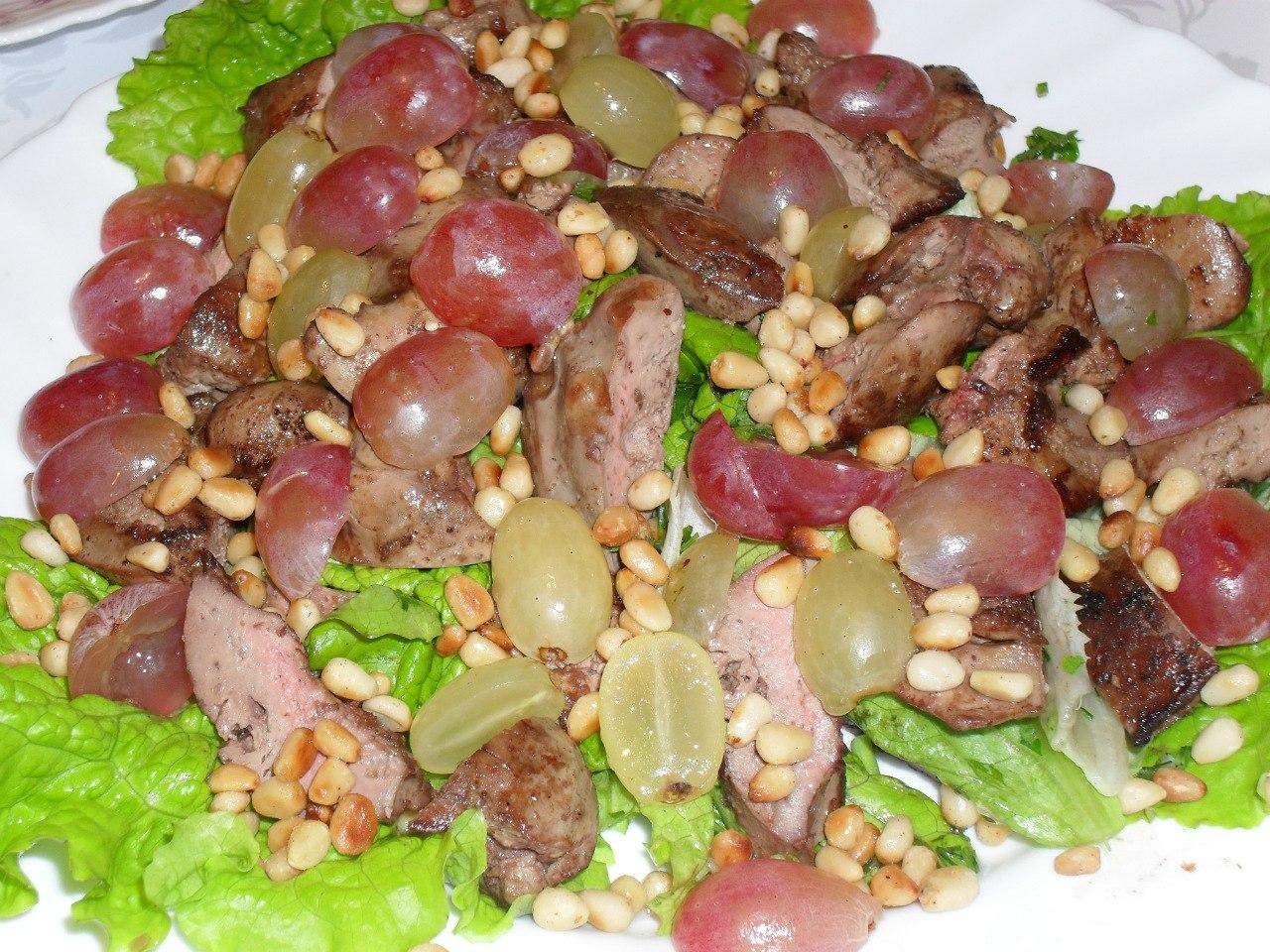 Салат с говядиной и виноградом рецепт