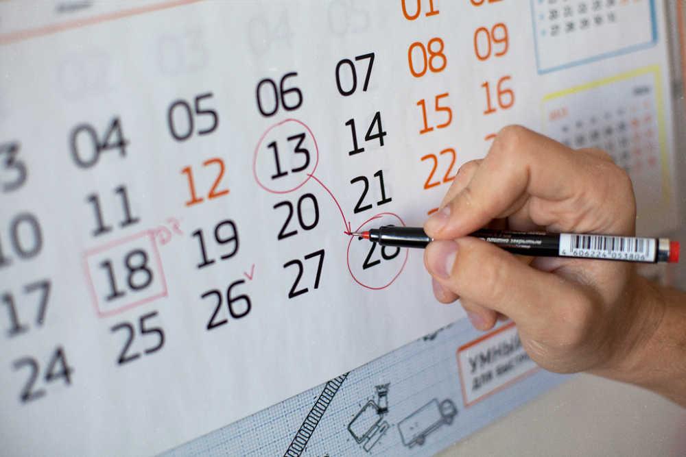 vizhu_calendar_packline_005