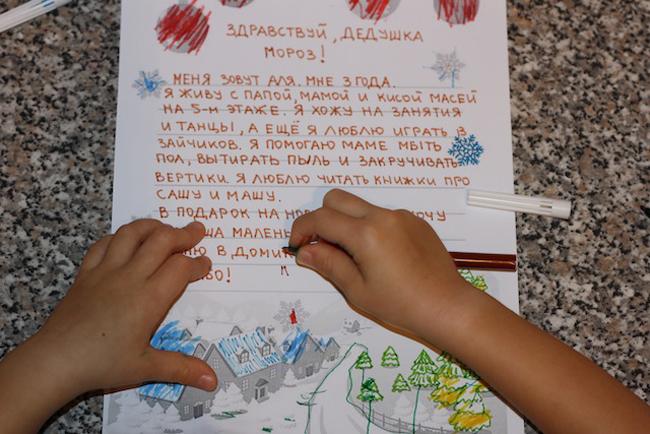 Как красиво оформить письмо своими руками: мастер-класс и