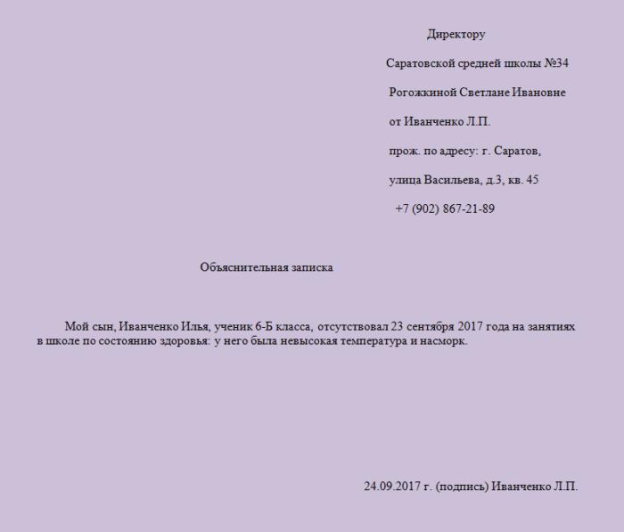 bezymjannyj-8