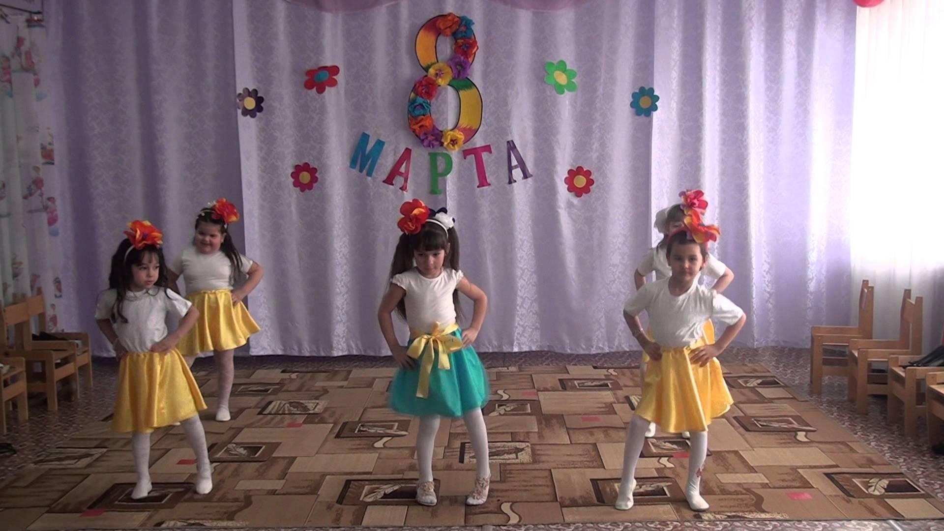 Лучшие сценарии детского утренника на 8 марта в детском саду в подготовительной, младшей, средней и старшей группах: новые и интересные сценарии детского праздника 8 марта для дошкольников