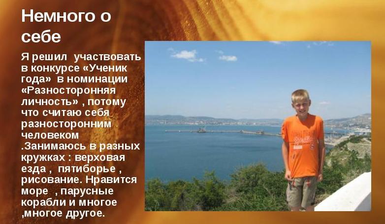 Как в диабло 2 сделать русский язык в 717