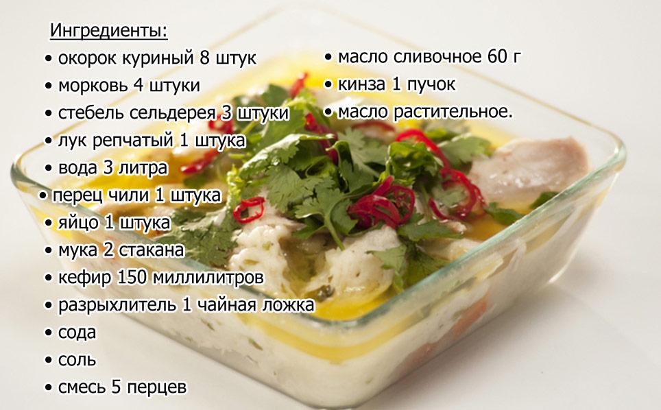 fin_1508242634