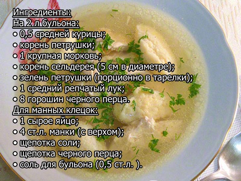 kurinyj-bulon-s-mannymi-kleckami
