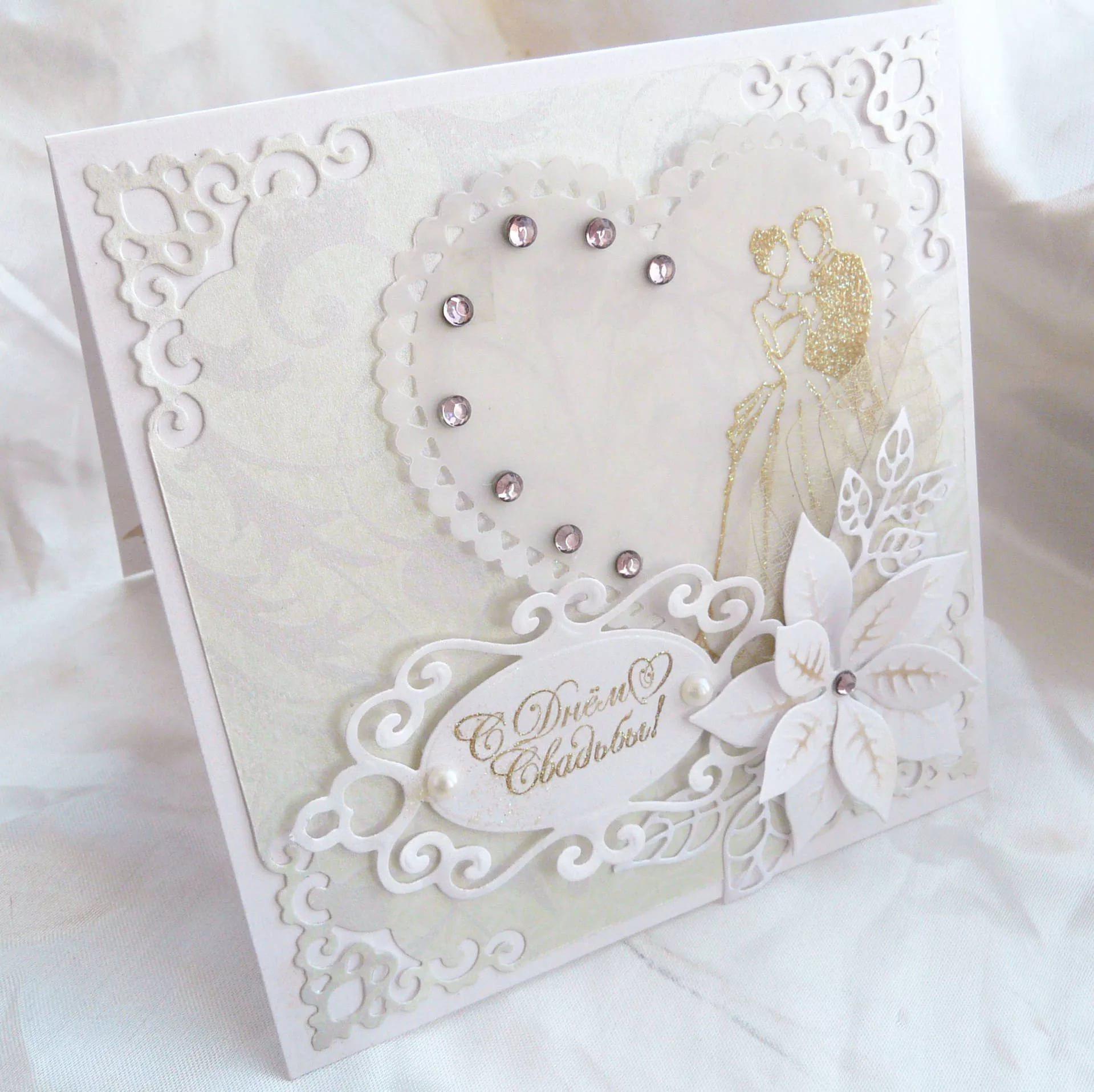Свадьба открытка скрапбукинг, новым 2017
