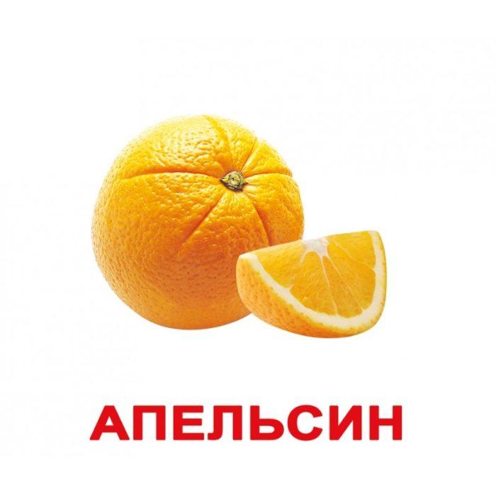 rus-kar-3-frukty-bolshie-s-faktami-2-800x800